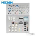 ホーザン HOZAN 第二種電工試験練習用2回セット2015 DK-15-2