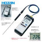ホーザン HOZAN デジタル温度計 DT-510
