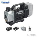 (イチオシ)パナソニック Panasonic EZ46A3LJ1G-B 18V 5.0Ah 真空ポンプ