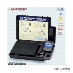 (イチオシ)タスコ TASCO TA101FB 高精度エレクトロニックチャージャー