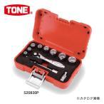 """前田金属工業 トネ TONE 6.35mm(1/4"""") ソケットレンチセット S20830P"""