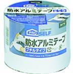 ニトムズ 防水アルミテープ 75X5(ブチル) J2180