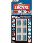 LOCTITE 補修剤 多用途補修パテプチ6個パック DEP-030