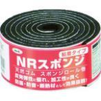 光 スポンジロール巻 30mmX1M 3t 黒 KSNR-10034T