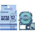 テプラ PRO用テープカートリッジ カラーラベル メタリック 銀 SM12X [黒文字 12mm×8m]