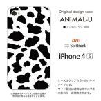 ショッピングiPhone4S iPhone4s ケース/カバー 『アニマル』 ウシ/モノクロ