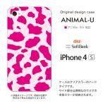 ショッピングiPhone4S iPhone4s ケース/カバー 『アニマル』 ウシ/ピンク
