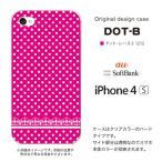 ショッピングiPhone4S iPhone4s ケース/カバー 『ドット』 ピンク/レース