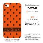 ショッピングiPhone4S iPhone4s ケース/カバー 『ドット』 オレンジ/レース