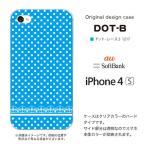 ショッピングiPhone4S iPhone4s ケース/カバー 『ドット』 ブルー/レース