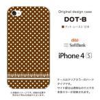 ショッピングiPhone4S iPhone4s ケース/カバー 『ドット』 ブラウン/レース