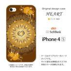 ショッピングiPhone4 iPhone4s ケース/カバー 『ハート』 レース/ブラウン/オレンジ
