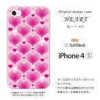 ショッピングiphone4 iPhone4s ケース/カバー 『ハート』 ドット