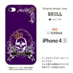 ショッピングiPhone4 iPhone4s ケース/カバー 『スカル』 クラウン/茨/パープル