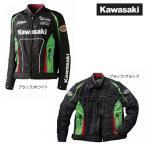 Kawasaki カワサキ×ベイツ BKJ-NM2 ライダースメッシュジャケット J8001278x