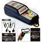 バッテリーメンテナー充電器 オプティメート4デュアル J9002-0116