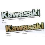 Kawasaki カワサキタンクエンブレム Sサイズ