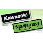 Kawasaki カワサキ刺繍ワッペン