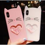 Yahoo!キンコウストア ヤフーショップiPhone 7  iPhone8 ケース スマホケース かわいい 猫柄 新商品