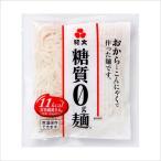 【常温1ケース】糖質0g麺 18パック