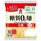 ダイエット食品 糖質オフ 糖質ゼロ麺 送料無料 (丸麺4ケース) 糖質0g麺 32パック 紀文食品