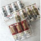 【初回限定・送料無料】 白石温麺(うーめん)お試し3種セット*包装・のし不可*