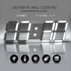 壁掛け時計 大サイズ  LED デジタル時計 改良版 最高スペック 温度計 おしゃれ ウォールクロック 北欧