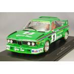 """☆ ミニチャンプス 1/18 BMW 3.0 CSL """"アルピナ"""" 1977 GP ニュルブルクリング ウィナー #1 G.ニルソン/D.クエスター"""