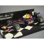 ミニチャンプス 1/43 レッドブル F1 チーム ショーカー 2009 F1 S.ベッテル