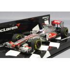 ミニチャンプス 1/43 ボーダフォン マクラーレン メルセデス ショーカー 2012 F1 J.バトン