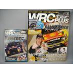 ☆*三栄書房 WRC PLUS 2010 Vol.03 WRC 第2戦 ラリー メキシコ A4変型判 全98ページ 開幕戦ダイジェストDVD付き 【書籍】