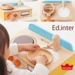おままごと ジュージューくるりん!キッチン 2歳 3歳 4歳 5歳 エドインター