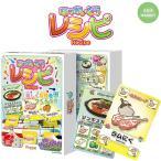 カードゲームボードゲーム ほっかいどうレシピ 北海道料理編 ホッパーエンターテイメント