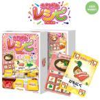 カードゲームボードゲーム レシピ金沢料理編 ホッパーエンターテイメント
