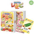 カードゲームボードゲーム レシピ沖縄料理編 初回限定レアカード付おきなわレシピ ホッパーエンターテイメント