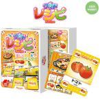 ショッピングレシピ カードゲームボードゲーム ワールドレシピ世界料理編 ホッパーエンターテイメント