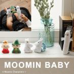 MOOMIN BABY ムーミンベビー リストラトル 2個セット ベビーカーのおもちゃ はじめてのムーミン