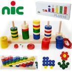 プラステン 木のおもちゃ知育玩具積み木 ギフト用プレゼント用正規輸入品 出産祝お誕生日1歳2歳3歳 ニックnicひもとおし