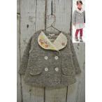 セラフ Seraph モヘア風ネップの中綿Aラインジャケット 子供服 セール 14秋冬