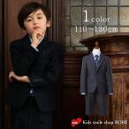 入学式 スーツ 男の子 ブラックフォーマル 5点セット OLIVER HOUSE オリバーハウス 110cm・120cm・130cm 子供服 フォーマルスーツ