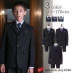 卒業式 スーツ 男の子 ブラックフォーマル 5点セット 140cm・150cm・160cm・170cm フォーマルスーツ サイズ交換無料チケット