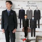 卒業式 小学校 男子 服 スーツ フォーマル ジュニア  140cm・150cm・160cm・170cm フォーマルスーツ