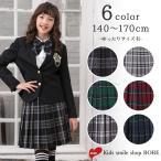 サイズ交換無料チケットプレゼント 卒業式 スーツ 女の子 ブラックフォーマル 5点セット DECORA PINKY'S デコラピンキーズ 子供服 150・160・165 スーツ