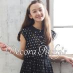 卒業式 スーツ 女の子 DECORA PINKY'S デコラピンキーズ 子供服 モノトーンミックス 140・150・160  卒業式 服装 フォーマルワンピース 冠婚葬祭