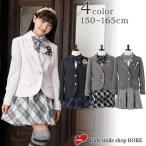 卒業式 スーツ 女の子 5点セット DECORA PINKY'S デコラピンキーズ 子供服 150・160・165 小学校卒業式スーツ ジュニアスーツ 女児 子供スーツ