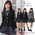 卒業式 スーツ 女の子 4点セット ゆったりサイズ ALICE MAGIC アリスマジック 子供服 140・150・160・165・150B・160B・165B 卒業式服 卒服 小学校