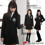 卒業式 スーツ 女の子 4点セット ゆったりサイズ ALICE MAGIC アリスマジック 子供服 150・160・165・150B・160B・165B 卒業式服 卒服