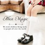 子供用靴下 サテンリボン&2段フリルソックス[女の子 フォーマル キッズ ジュニア ハイソックス 白