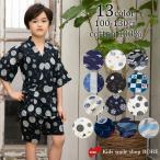 kids-robe_5217852