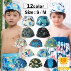 スイムキャップ キッズ 子供 水泳帽 キャップ 水泳用 男の子 UVカット UPF50+ プリント柄 S M ゆったり フィット シンプル 青 白 ピンク イエロー